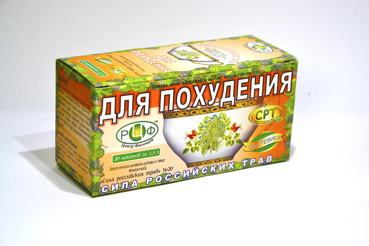 PHYTOTEA №20 Slimming Phyto contributes to weight reduction, normalization of exchange processes, improving intestinal activity, reduces appetite, stimulates lipolysis, provides a rich set of biologically active substances, vitamins C, B1, B2, B6, PP, E, mineral substances.