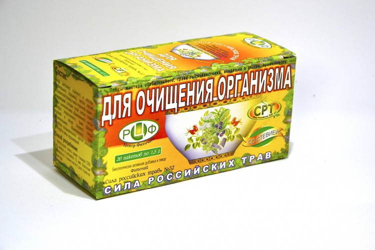 PHYTOTEA №32 For cleansing the body Herbal tea promotes the excretion of waste products and toxins from the body, has a laxative, anti-inflammatory and bactericidal effect, relaxes the smooth muscles of the internal organs, eliminates spasms.